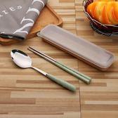 餐具三件套成人旅行便攜筷子勺子套裝