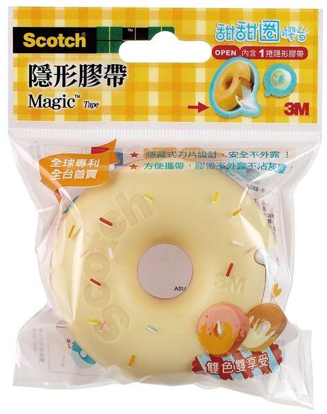 3M 3/4 810-DD 雙色甜甜圈膠台 馬卡龍色系 【文具e指通】量販.團購