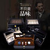 歐式實木質手錶收納盒精美腕表手鍊整理收藏盒禮品包裝首飾展示盒DI