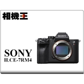 Sony A7R IV Body〔單機身〕A7RM4 A7R4 A7R M4 公司貨