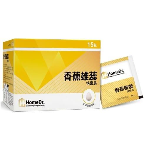 健家特HomeDr.香蕉雄蕊快樂鳥(15包/盒)