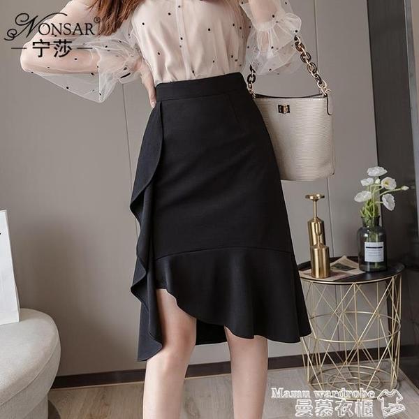 魚尾半身裙 2021年早春韓版新款時尚高腰不規則魚尾裙氣質顯瘦包臀半身裙女潮 曼慕