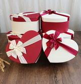 高檔情人節超大號愛心形禮物盒1314千紙鶴禮盒衣服包裝盒鮮花盒