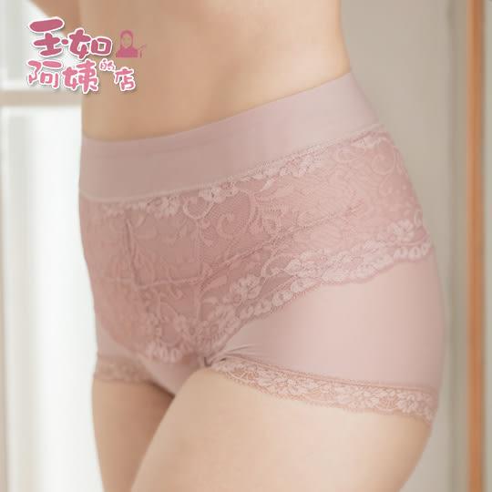 【玉如塑身】 窈窕美腹修飾褲。塑褲-280丹-包臀-後腰肉-胃凸-內褲-台灣製。※M023