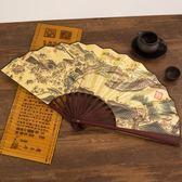 扇子折扇中國風男扇大絹扇復古古典風10寸表演道具手工折疊扇夏季 英雄聯盟