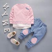 男童裝童裝秋新款男女童長袖套裝 嬰幼兒1-2-3歲秋季寶寶純棉衛衣兩件套