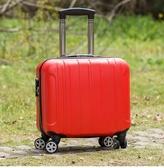 迷你行李箱14寸拉桿箱女小輕便旅行箱密碼箱小型小號16飛機可攜帶