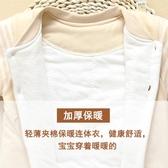 嬰兒衣服連體衣新生兒棉衣秋冬季加厚0保暖3個月男女寶寶夾棉哈衣Mandyc