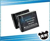 黑熊館 DMC-GM1 LX10 專用 DMW-BLH7E 高容量 防爆電池 DMW-BLH7