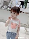 童裝夏裝2020新款女童短袖T恤兒童夏季半袖上衣寶寶洋氣打底衫潮 童趣潮品