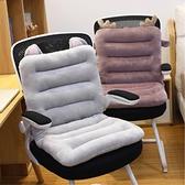 靠枕系列 辦公室靠墊護腰神器宿舍椅子腰部靠枕孕婦久坐腰枕腰靠座椅靠背墊 幸福第一站