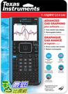 [9美國直購] Texas Instruments 圖形計算機TI-Nspire CX II CAS Color Graphing Calculator with Student Software (PC/Mac)