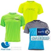 【ZOOT】男款 冰涼感 輕羽級 吸濕排汗 路跑 運動上衣