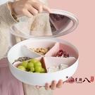 糖果盤 干果盤 客廳創意分格瓜子堅果盤 北歐家用茶幾帶蓋花生零食糖果盒 VK4385