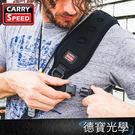 2018 年新版 CARRY SPEED  PRO MK IV頂級寬肩專業型相機背帶 立福公司貨 德寶光學