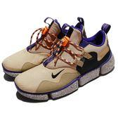 【六折特賣】Nike 慢跑鞋 Pocketknife DM 小刀 卡其 紫 短靴設計 襪套式 運動鞋 男鞋【PUMP306】898033-201
