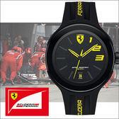 【僾瑪精品】Scuderia Ferrari 法拉利 極速傳說時尚男用腕錶-44mm/FA0830221