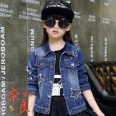 女童牛仔外套秋裝中大童韓版牛仔上著夾克外套【奈良優品】
