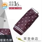 雨傘 陽傘 萊登傘 短傘 抗UV 超短五折傘 扁傘 旅行傘 黑膠傘 色膠傘 Leotern 點點 (紅紫)
