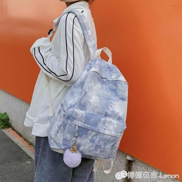 後背包 古著感漸變後背包新款時尚書包女韓版高中ins背包大學生 雙十二全館免運