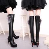 膝上靴 長靴女過膝新款 秋冬季高跟長筒靴子 細跟顯瘦彈力靴瘦瘦高筒靴
