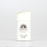 SHISEIDO 資生堂 安耐曬 金鑽高效潤色防護BB霜A 25ml (明亮色/自然色)【芭樂雞】