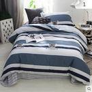 全棉三件套床上用品 1.5m單人床單被套 1.2米學生宿舍純棉