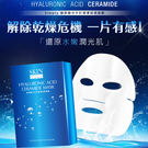 Simply Skin Beloved 玻尿酸分子釘潤澤保濕面膜(單片入)【小三美日】原價$25