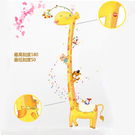 身高尺壁貼 手繪長頸鹿身高尺 有留言版功能 創意壁貼 無痕壁貼 壁紙【BF0860】Loxin