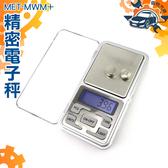 『儀特汽修』電子磅秤掌上精密電子秤珠寶秤台兩精度0 01g tl 盎司MET MWM