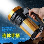 手電筒強光充電超亮多功能氙氣打獵特種兵1000w手提探照燈戶外【一條街】