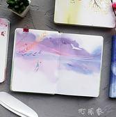 小清新森系彩頁日記本手繪插畫筆記本文具創意復古禮物本子 盯目家