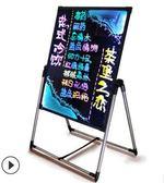 【24小時現貨快出】led電子熒光板手寫發光小黑板店鋪宣傳廣告招牌閃光告板 茱莉亞