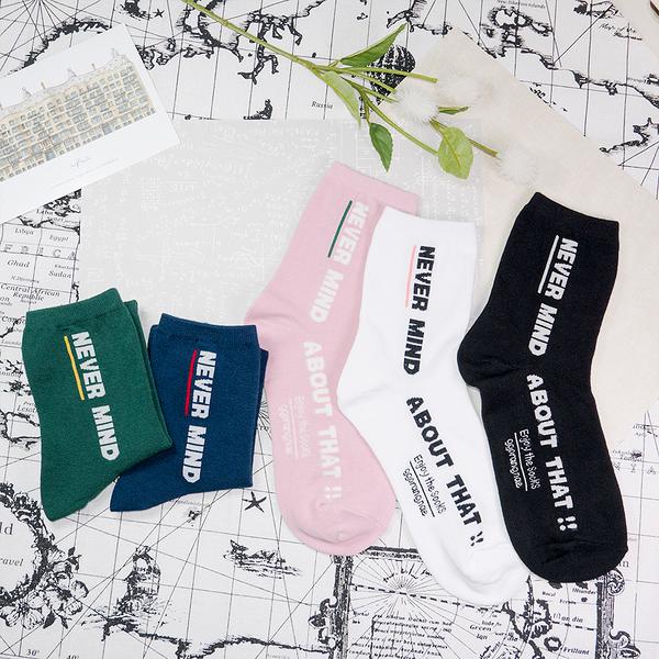 正韓直送【K0206】韓國襪子 NEVER MIND中筒襪 韓妞必備 百搭基本款 素色襪 免運 阿華有事嗎