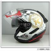 【KYT DJ #GP2 彩繪 紅 雙層鏡片 3/4半罩安全帽 】免運費、內襯全可拆