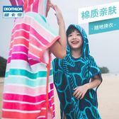 迪卡儂浴巾毛巾可穿式兒童浴袍沙灘斗篷游泳海邊棉寬大柔軟SBT