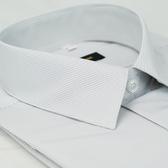 【金‧安德森】白底黑細紋吸排窄版短袖襯衫