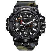 手錶男 軍錶迷彩運動防水雙顯手錶多功能LED電子手錶《印象精品》p155
