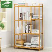 書架簡易置物架簡約現代實木多層落地學生兒童書櫃收納架BL 全館八折柜惠