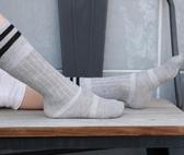 全館83折咔朵啦男童足球襪子兒童長筒襪夏季薄款純棉女童中筒襪夏天運動襪