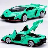 蘭博基尼合金車模兒童玩具小汽車模型卡威聲光回力車男孩仿真跑車【台北之家】