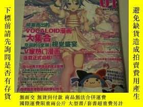 二手書博民逛書店罕見Miku-Comic.01.初音未來漫畫資訊專題雜誌。Y26