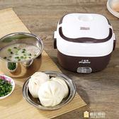 電熱飯盒雙層保溫加熱蒸煮不銹鋼便當盒迷你可插電加熱飯器 快速出貨