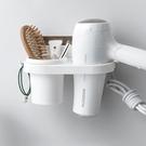 雙慶免打孔電吹風機架子吸盤式吹風筒架壁掛衛生間置物架浴室收納 小时光生活馆