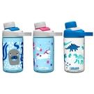美國 CAMELBAK CHUTE® MAG 兒童戶外運動水瓶RENEW(3款可選)