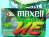 maxell錄音帶 UE60 空白錄音帶(綠盒)/一箱20大盒入(一盒10捲)共200捲入{促36} 60分鐘錄音帶
