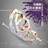 金德恩 台灣製造 花蝴蝶炫彩水壺架 / 鋁合金自行車水壺架(附螺絲)