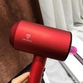 電吹風負離子便攜不傷髮學生家用護髮西班牙卡卡吹風機筒 完美情人精品館