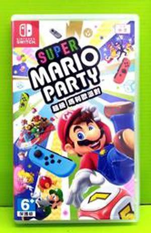 (現貨) NS 超級瑪利歐派對 Super Mario Party 中文版
