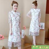 改良式旗袍裙大尺碼仙裙200斤減齡連身裙夏季新款網紗刺繡中長版包臀裙